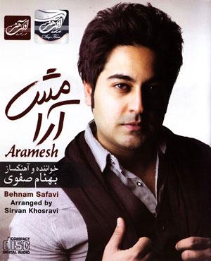 http://tehroni98.persiangig.com/far30blog/behnam-safavi91/Behnam-Safavi.jpg